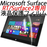������̵���ۥޥ����?�ե�(Microsoft)Surface/RTSurface2/Pro2Surface3���ѱվ��ݸ�ե���ॷ���ȥ������ץ�ƥ����������ե������業������ɻߥ�����Windows8.1��ܥ��֥�å�ü���λȤ��䤹����Ŭ�������Ƴڤ�������夵���륫�����ॢ�������