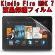 【送料無料】Kindle Fire HDX 7用 Kindle Fireシリーズ最新モデル 8.9インチ大型HDディスプレイ タブレットPC/電子書籍リーダー端末用 アンドロイド(Android) 端末 汎用 液晶 画面 保護 フィルム シート