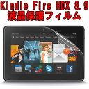 [送料無料]Kindle Fire HDX 8.9用 Kindle Fireシリーズ最新モデル 8.9インチ大型HDディスプレイ タブレットPC/電子書籍リーダー端末用 ..