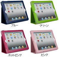 ������̵����[����]���������Ƥޤ�����鴶���դ��iPad(��1����)�ѥ�����ɵ�ǽ�ե쥶�������ץ��������С���iPad/iPad3���٥?�Ǻ��ܳץ쥶���������Ǻ�11�����顼˭�٤ǥ��ޡ��Ȥ˻�����٤�