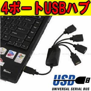 ■【送料無料】パソコン周辺機器の定番アイテム!使いやすい USBハブ USB ハブ 4ポー…...:candybox:10000658