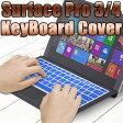 【送料無料】≪単色≫マイクロソフト Surface Pro 3/Surface Pro 4用飲みこぼしやホコリカスなどの汚れからキーボードを守る!純正Surface Pro 3/Surface Pro 4英語版キーボード対応