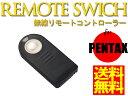 【送料無料】PENTAX(ペンタックス) リモートコントロール O-RC1リモコン互換リモートコントローラー無線リモートシャッター:WG-40 WG-5 GPS WG-30 WG-4(GPS) WG-20 WG-10 WG-3(GPS) X-5 Optio WG-1(GPS) WG-2 (GPS) RZ18 VS20 S1 W90 I-10 645D 645Z K-5 K-5 II(s) K-3など