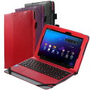 ■[送料無料]高級感あふれる ASUS TransBook T100HA用スタンド機能付レザータイプケースカバー 高級ベロア素材 本革レザータイプ素材 3色カラー豊富でスマートに持ち運べる システム手帳型 Windows10を搭載した10.1型2in1タブレット 専用キーボード一体収納可能