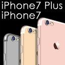 送料無料 激薄タイプ 定番大人気のアイフォン7 iPhone7 / アイフォン7プラス iPhone7 Plus用クリアーTPU素材本体保護ケースカバー激薄iPhone7プラス本来の美しさを求めシンプルで滑りにくい透明感のあるオシャレな仕様iphone7ケース/iphone7 plus ケース 防塵設計