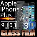 [送料無料]強化ガラスフィルム iPhone7 Plus(プ...