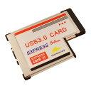 送料無料 ExpressCard規格54mm 挿しても出っ張らず変換いらずノートPCに高速USB3.0を2ポート増設 ExpressCard 54スロット用USB3.0 2ポート増設カード USB追加電源 ノートPC専用 パソコン本体接続 54mm express 拡張スロット インターフェースカード Windows10対応