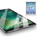 [送料無料]おすすめ強化ガラスフィルムGlassfilm 初代iPad第1世代 / iPad第2世代 iPad第3世代 iPad第4世代 液晶保護フィルム繊細なさわ..