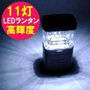 ★[送料無料]今とても売れてる計画停電対策用品高照度LEDで光量を増加超コンパクト・最軽量&シンプル...