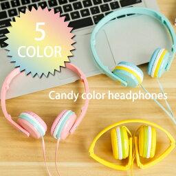 ★■[送料無料]マカロンカラーヘッドフォン[選べるカラー全5色]スマホ対応 オーディオ ヘッドホン MP3 おしゃれ カラフル カラー かわいい スマホ シンプル パステルカラー