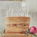 ロンドンから届いた JUST MARRIED ケーキトッパー ウッデントッパー