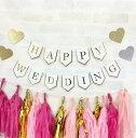 あす楽!メール便可!HAPPY WEDDING パーティーガーランド ホワイト&ゴールド
