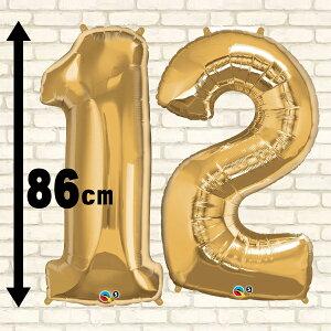 バルーン ゴールド パーティー ビッグナンバーバルーン