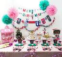 【NUTCRAKER】おしゃれなくるみ割り人形テーマのクリスマスパーティーが簡単すぐ出来ちゃうパーティーグッズ8点セット