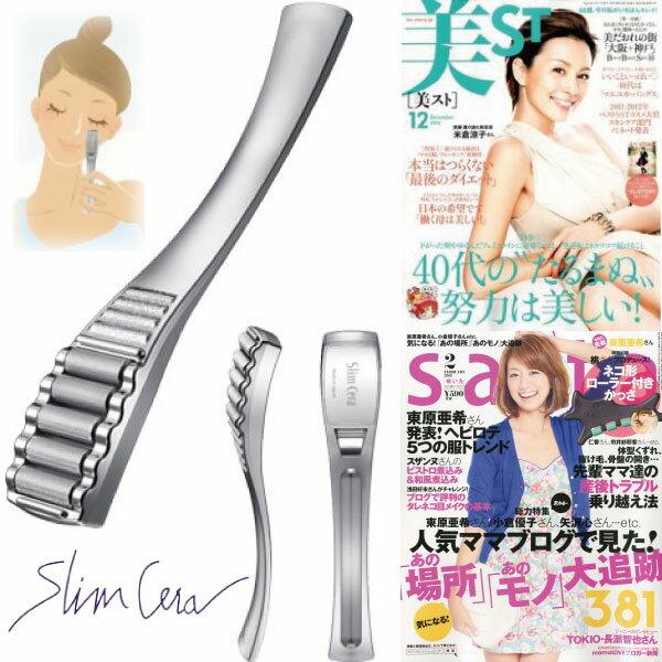 【スリムセラ】美顔ローラー・美容ローラー・美顔...の紹介画像3