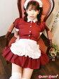メイド服【送料無料】このメイド服ためにデザインされた専用エプロンがセットだからお得♪М、Lサイズあり♪アメリーメイド服(ガーネット)