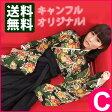 【送料無料】ハイカラロングメイド服(粋)キャンディフルーツのオリジナル和風メイド服