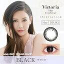 ヴィクトリア ワンデー BLACK (ブラック) 10枚入り