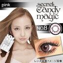 シークレット キャンディーマジック★No.8 ピンク 1枚入り