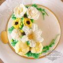 花畑クリームチーズケーキ 【ケーキ バタークリームケーキ 誕生日ケーキ バースデーケーキ ホールケーキ 美味しいケーキ 冷凍ケーキ 花 フラワー ユリ バラ チーズケーキ チーズ風味 バタークリーム ・・・