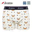 【送料無料】 anapau アナパウ ボクサーパンツ メンズ ニコパンマン 日本製 男性下着 スマイル