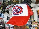 アメリカンオイルカンパニーのメッシュキャップ(STP) ★帽子★アメリカ雑貨★アメリカン雑貨帽子