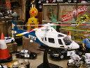 NYPDヘリコプター ★アメリカ雑貨★アメリカン雑貨