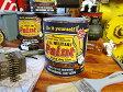 自分の秘密基地を作るなら、やっぱりこの色!戦車色に塗れちゃうペンキ ミリタリーペイント(戦艦ブルー) ■ アメリカ雑貨 アメリカン雑貨/DIY