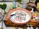 フレンチアメリカンのサービングトレイ(ビストロパリス) ■ アメリカ雑貨 アメリカン雑貨 カントリー雑貨 キッチン 調 ナチュラル