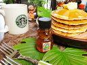 ハワイアンレインボービーズのハチミツ(マカダミアナッツ)Sサイズ/2オンス ■ ハワイ 雑貨 ハワイアン 雑貨 アメリカ雑貨 アメリカン雑貨 通販 ハワイ雑貨