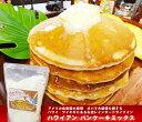 【売れてます】おうちで本場ハワイの人気店のパンケーキが焼ける...