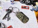 ハーレーダビッドソンのキーリング(メタルプレート) ■ アメリカ雑貨 アメリカン雑貨 アメリカ 雑貨 キーホルダー おしゃれ メンズ キーリング 鍵 人気のアメリカ雑貨屋 ファッション 小物 ロゴ おもしろ グッズ ギフト ハーレー ダビッドソン キーリング