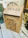 ミニ トラッシュボックス(Bタイプ/うす茶) ■ ダストボッ...