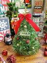 10秒で作れる! 卓上クリスマスツリー(30cmサイズ) ■ 飾り インテリア 装飾 ガーランド メリー クリスマス ディスプレイ xmas デコレーション ツリー パーティーグッズ オーナメント アメリカン雑貨 プレゼント ギフト 人気 おしゃれ