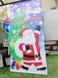 サンタクロースのビッグパーティータペストリー ■ 飾り インテリア 装飾 ガーランド メリー クリスマス ディスプレイ xmas デコレーション ツリー パーティーグッズ オーナメント アメリカン雑貨 プレゼント ギフト 人気 おしゃれ