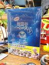 所さんの世田谷ベース10 DVDボックスセット 3枚組 ■ アメリカ雑貨 アメリカン雑貨