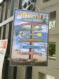 ハワイアン・ウッドプラークサイン(ヤードサイン) ■ アメリカ雑貨 アメリカン雑貨 壁掛け 壁飾り インテリア雑貨 おしゃれ 人気 壁面装飾 絵 装飾 ディスプレイ 内装 ウォールデコレーション サインプレート ハワイ雑貨 ハワイアン雑貨