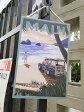 ハワイアン・ウッドプラークサイン(サーフトリップ) ■ アメリカ雑貨 アメリカン雑貨 壁掛け 壁飾り インテリア雑貨 おしゃれ 人気 壁面装飾 絵 装飾 ディスプレイ 内装 ウォールデコレーション サインプレート ハワイ雑貨 ハワイアン雑貨
