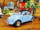 1967年サーフビートルのミニカー 1/32スケール(ブルー) ★アメリカ雑貨★アメリカン雑貨★アメ雑貨