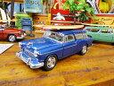 1955 シボレーノマド・サーフのミニカー1/40(ブルー) ★アメリカ雑貨★アメリカン雑貨★アメ雑貨