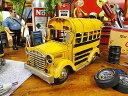 大きさ的にも価格的にもイチオシ♪スクールバスのブリキオブジェ ■アメリカ雑貨屋 通販 アメリカ雑貨