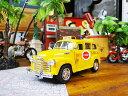 「50年代カルチャーを箱庭的に再現する」 1950 シボレー・サバーバン・スクールバスのミニカー 1/36スケール ■ アメリカ雑貨 アメリカン雑貨