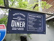 カルチャーマート・ダイナーのデニムタペストリー ■ アメリカ雑貨 アメリカン雑貨