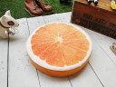 おいしそーなフルーツのフロアークッション(オレンジ) ■ こだわり派が夢中になる! クッション アメリカ雑貨 アメリカン雑貨 インテ..