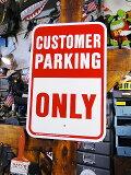 お客様専用駐車場のアルミニウム・トラフィックサイン  ■ サインプレート アメリカ 看板 アメリカ雑貨 アメリカン雑貨 アメリカ 雑貨 インテリア