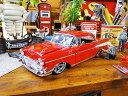 Jada 1957年シボレー・ベルエアのダイキャストモデルカー 1/24スケール(レッド) ■ アメリカ雑貨 アメリカン雑貨 アメ車 インテリア こだわり派が夢...