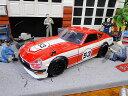 Jada 1972年ダットサン 240Zのダイキャストモデル...