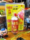 おならサウンド缶 6種のオナラ音収録 ■ アメリカ雑貨 アメリカン雑貨