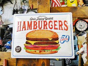 ハンバーガーのエンボス・ティンサインL ■ サインプレ