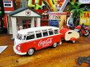 コカ コーラ 1962年フォルクス ワーゲン サンババス&トレーラーセットのダイキャストミニカー 1/43スケール ■ ミニカー アメ車 アメリカ雑貨 アメリカン雑貨 アメリカ 雑貨 インテリア こだわり派が夢中になる人気のアメリカ雑貨屋 小物 モデルカー